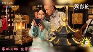 Tần Dương - Tử Kiệt couple - Bong bóng tỏ tình - Châu Kiệt Luân