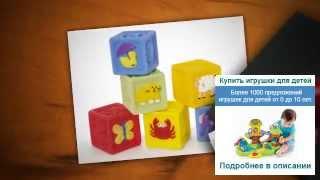 Магазин игрушек интернет магазин(, 2015-04-05T14:30:54.000Z)