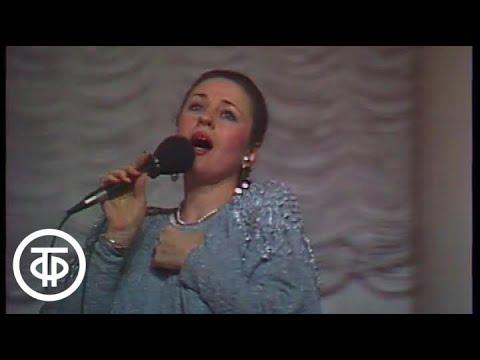 Песни О.Фельцмана поет В.Толкунова (1991)