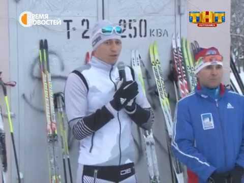 Сирота из Нефтекамска получил лыжи в подарок от Олимпийского чемпиона