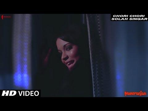 Chori Chori Solah Singar | Asha Bhosle | Manoranjan | Full Song HD | Zeenat Aman , Sanjeev Kumar