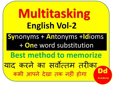 Multitasking English Volume-2 Free online learning course