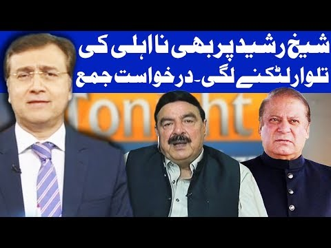 Tonight With Moeed Pirzada - 13 October 2017 - Dunya News