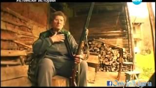 Баба Занка стреля по цигани с ловна пушка!