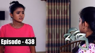 Sidu | Episode  438 11th April 2018 Thumbnail