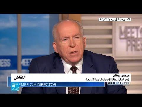 مدير سابق لوكالة المخابرات الأمريكية يتحدث عن ولي العهد السعودي واختفاء خاشقجي  - نشر قبل 4 ساعة