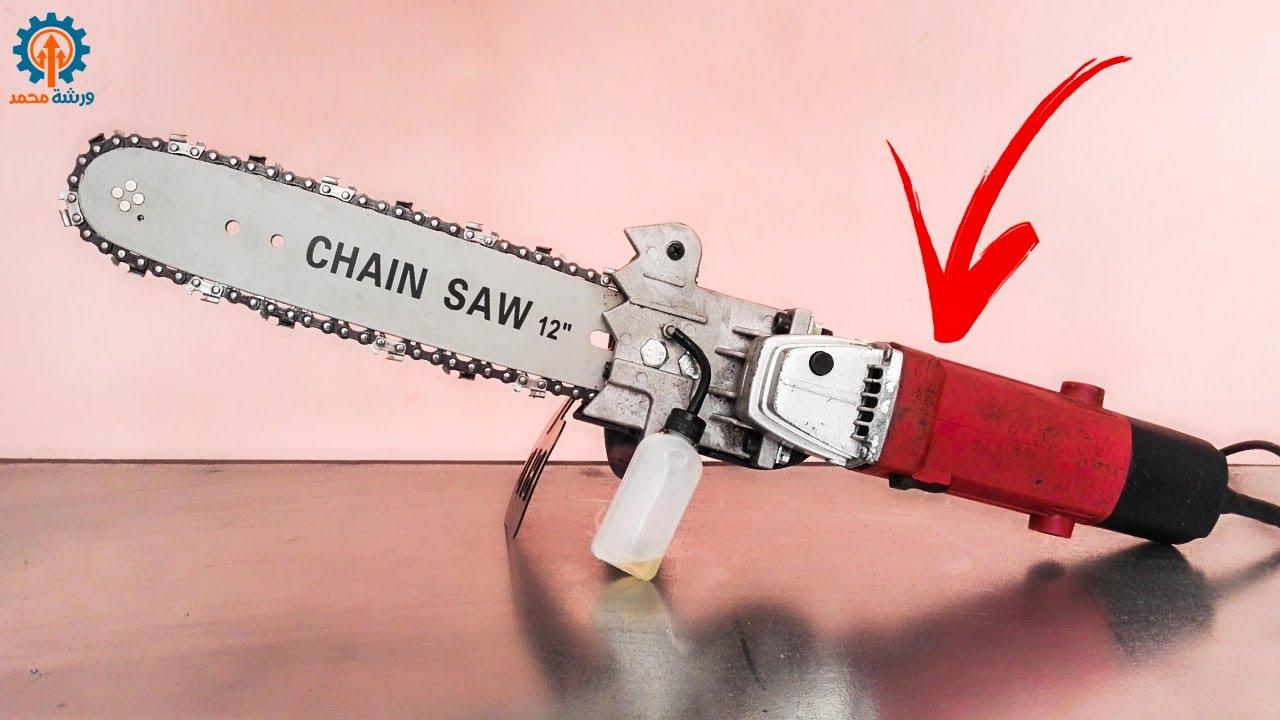 من صاروخ الى منشار خشب احترافي شيء غريب لا يفوتك Chain Saw Youtube