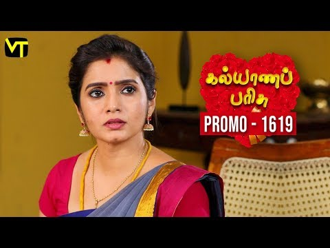 Kalyanaparisu Tamil Serial Episode 1619 Promo on Vision Time. Let's know the new twist in the life of  Kalyana Parisu ft. Arnav, srithika, Sathya Priya, Vanitha Krishna Chandiran, Androos Jesudas, Metti Oli Shanthi, Issac varkees, Mona Bethra, Karthick Harshitha, Birla Bose, Kavya Varshini in lead roles. Direction by AP Rajenthiran  Stay tuned for more at: http://bit.ly/SubscribeVT  You can also find our shows at: http://bit.ly/YuppTVVisionTime  Like Us on:  https://www.facebook.com/visiontimeindia
