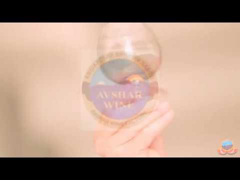 продукция AVSHAR, алкогольные напитки