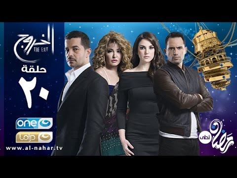 ����� ������� Episode 20 - Al Khoroug Series | ������ ������� -  ����� - ������