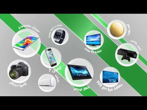 Al Taif Company -HD-
