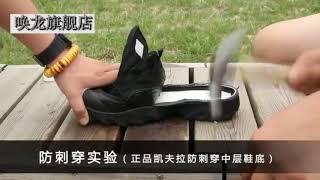방수신발 트레킹화 남자등산 미끄럼방지 전술화 작업