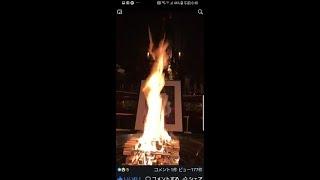 B.J Channel vol.068  2019/05/04版 北九州・正覚院殿による白龍神画の護摩焚きに、庄司哲郎が感涙した。 マイクロUFOは見えます!・HEMP産業復活に向けて。