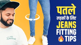 Jeans Fitting Tips For Your Skinny/Thin Legs in Hindi