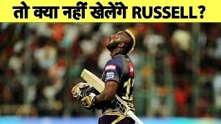 Andre Russell injury concern for KKR ahead of RCB clash in IPL 2019 | Sports Tak