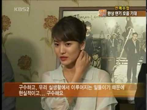 Hyun Bin Song Hye Kyo Interview of Worlds Within