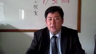【第7回】 木工教室の企画(もしドラ風) 2011.6.21 もしドラ 検索動画 38