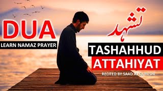 Beautiful Dua  Attahiyat  ᴴᴰ  - Tashahhud - Tahiyyat | Learn How To Recite Correctly!