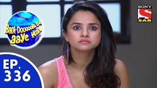 Badi Door Se Aaye Hain - बड़ी दूर से आये है - Episode 336 - 21st September, 2015