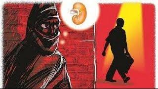 Mumbai के Hiranandani Hospital में चल रहा था Kidney Racket, CEO समेत 5 Doctors Arrest