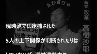 芸能の噂・スキャンダル・裏情報を随時配信 ☆【チャンネル登録】はコチ...
