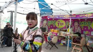 진달래 품바 오이도 문화의거리 조가비 광장 종합어시장 …
