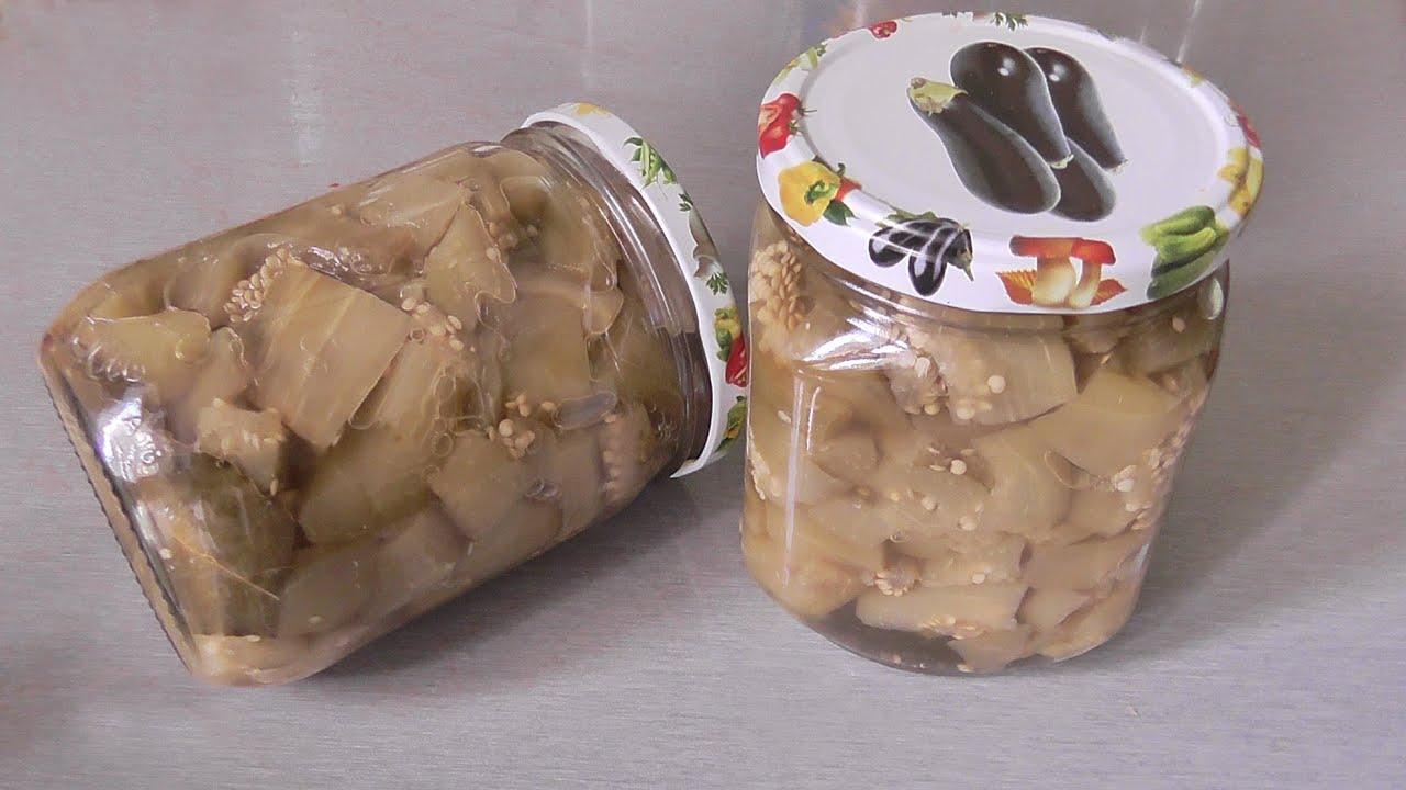 Баклажаны под грибы на зиму - YouTube