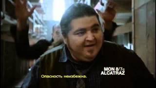 Сериал Алькатрас - Промо 9 и 10 серии (RUS-sub)