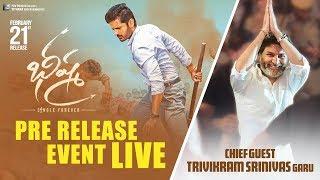 Bheeshma Pre Release Event LIVE | Nithiin, Rashmika Mandanna | Venky Kudumula