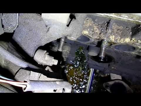14  Слив охлаждающей жидкости с блока цилиндров  на Джили МК