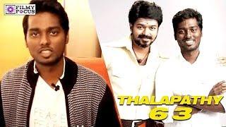 Thalapathy 63' mega update| Atlee about thalapathy 63 | Sarkar | Vijay | Atlee | vijay 63