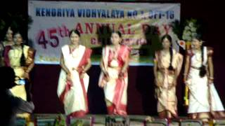 kendriya vidyalaya no.1  {annual day program}