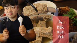 Du lịch Singapore: Ăn Bak kut teh nổi tiếng và Cái Kết( không biết ăn làm sao ăn😂)