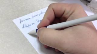 """Лотерея билетов на трио """"Смирнов, Иванов, Соболев"""""""
