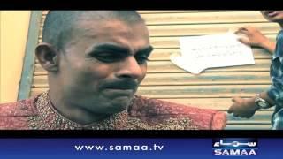 Hasta basta ghar - Interrogation,Promo - 11 Nov 2015