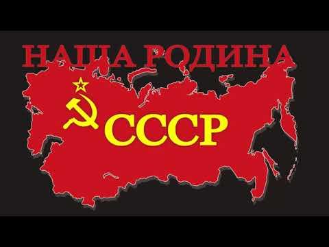 Cногсшибательные новости  СССР 10.10.2019