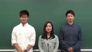 【関西国際大学】教育学部 教育福祉学科 紹介