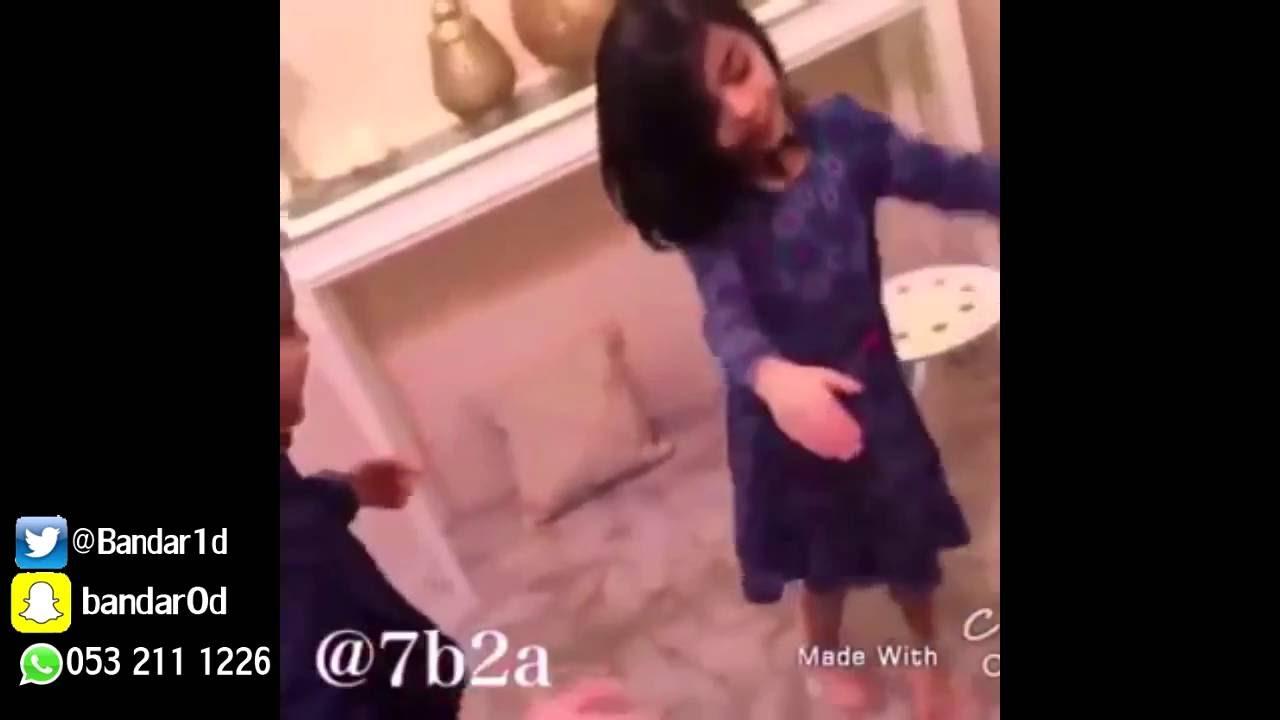 شيلة زينك الفتان رقص بنات صغار عليها تنفيذ شهاب للمونتاج Youtube