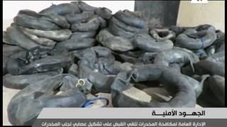 قوات الجيش والشرطة تنجحان فى ضبط شحنة من مخدر الحشيش على متن مركب صيد