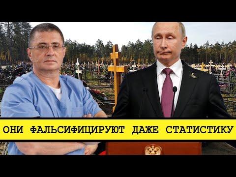 Власть скрывает правду о кронавирусе  [Смена власти с Николаем Бондаренко]