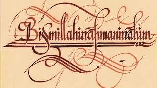 Lantunan ayat Alquran Part1 Surat Ad Dukhan