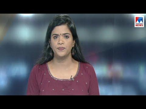 സന്ധ്യാ വാർത്ത    6 P M News    News Anchor - Shani Prabhakaran   May 16, 2019