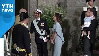 스웨덴 왕자 부부, 코로나19 확진에 자가격리 / YT…