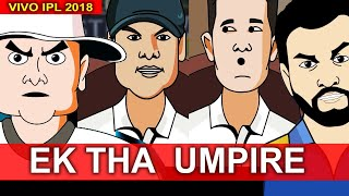 vivo ipl 2018 - Ek Tha Umpire
