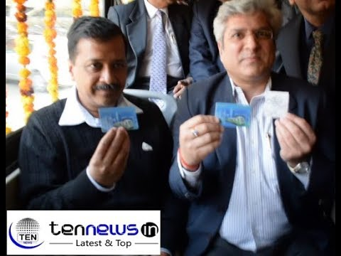 Delhi CM Arvind Kejriwal Launches Combined Smart Card for Metro and DTC buses Mp3