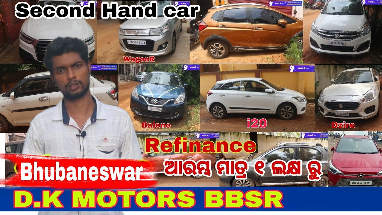 D.K Motors BBSR | Second Hand Cheap Price cars in Bbsr | Low Budget Second Hand car |🔥