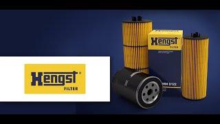 Масляные фильтры HENGST