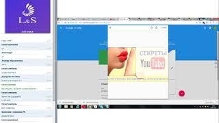 Марафон   Урок 1 Регистрация и оформление ютуб канала!