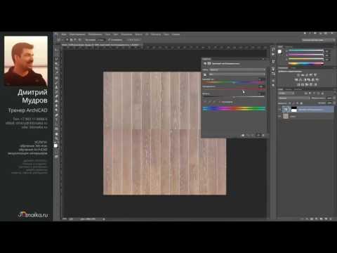 Как сделать бесшовную текстуру в Photoshop