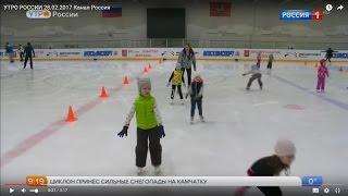 УТРО РОССИИ 28.02.2017 Канал Россия
